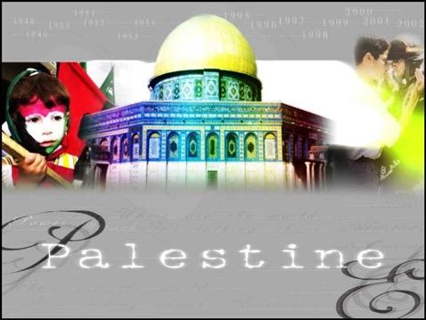 palestine_silv1