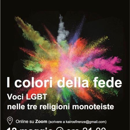 I colori della fede. Voci LGBT nelle tre religioni